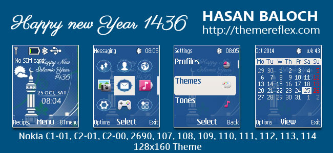 Happy New Islamic Year 1436 Live Theme for Nokia 320×240, Nokia 240 ...