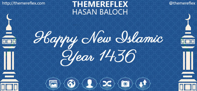 Happy New Islamic Year 1436 Live Theme for Nokia 320×240, Nokia 240×320, Nokia 128×160 and Nokia Touch & Type Devices