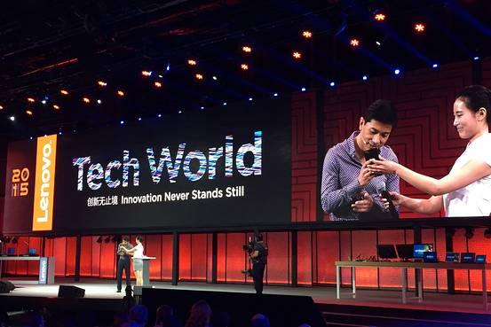 Highlights from the Lenovo Tech World Conference