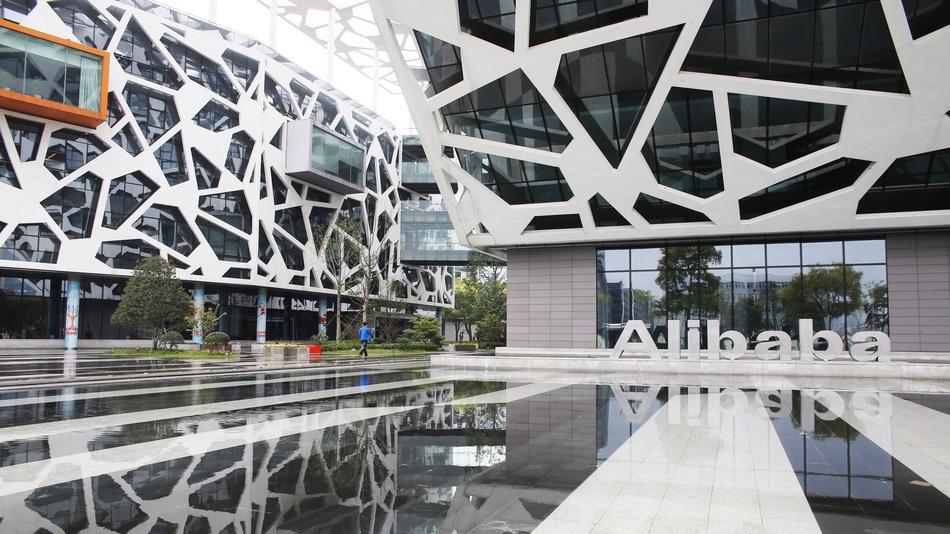 Alibaba_HQ